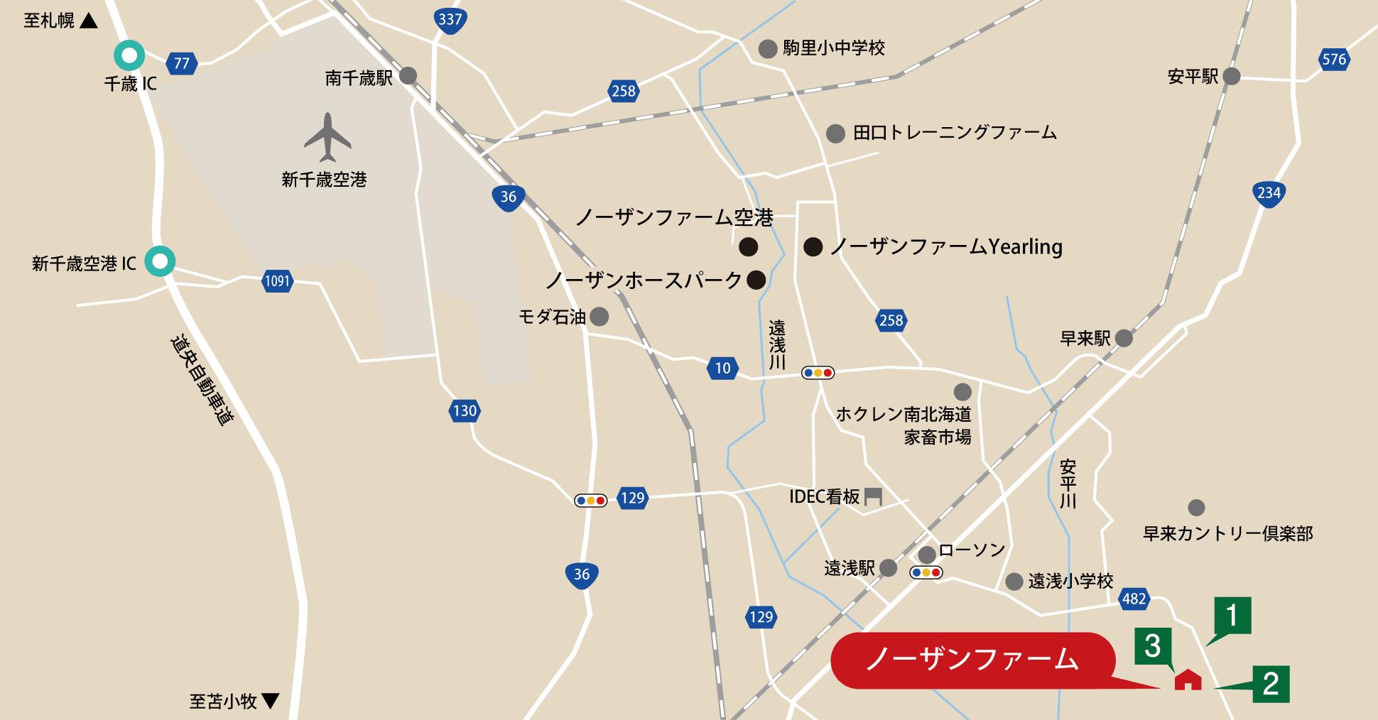 ノーザンファームアクセスマップ