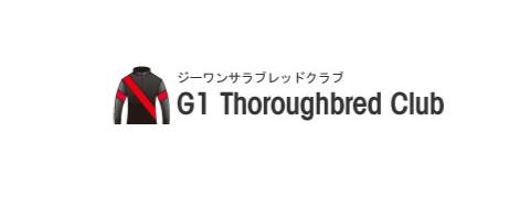 G1 Thoroughbred Club